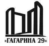 ТСН ТСЖ ГАГАРИНА 29