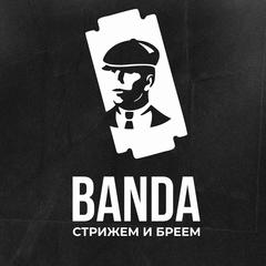 Барбершоп Банда