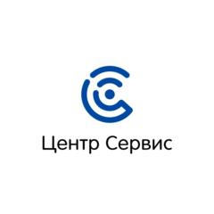 Центр Сервис