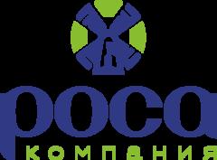 Компания РОСА