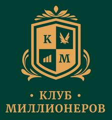 Клуб Миллионеров Сочи