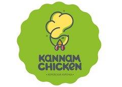 Kannam Chicken (ИП Буянов Алексей Вячеславович)