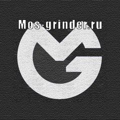 Мосгриндер