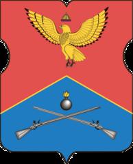 ГБУ Жилищник района Соколиная гора