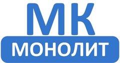 МК Монолит