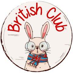 Детский сад British-club