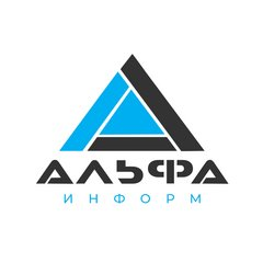 Альфа-Информ