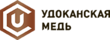 Удоканская медь