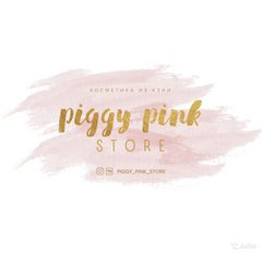 Piggy Pink Store