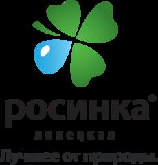 Росинка, компания