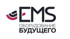 EMS - оборудование будущего