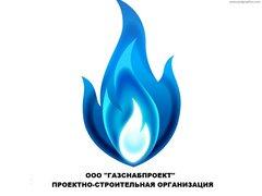 ГазСнабПроект