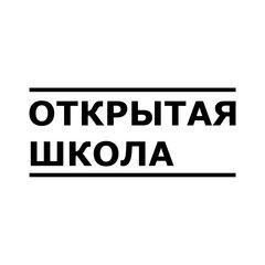 МАОУ Открытая школа г. Перми