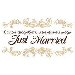 Свадебный салон Just Married