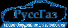 РуссГаз