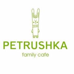 Petrushka family cafe