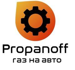 Пропанофф