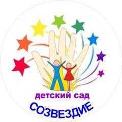 МБ ДОУ №35