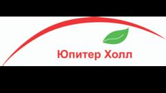 ТК ЮПИТЕР ХОЛЛ
