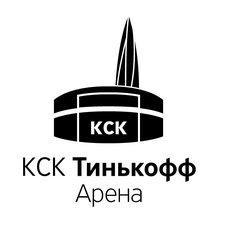 Концертно-спортивный комплекс Тинькофф Арена