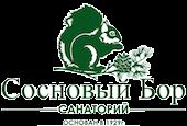 Санаторий Сосновый Бор