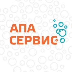 АПА-Сервис