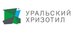 Уральский хризотил