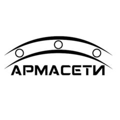 Армасети