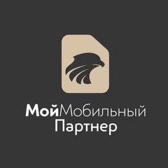 Мой Мобильный Партнер