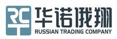 Российская Торговая Компания Huanuo Exiang