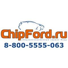 Чипфорд