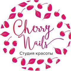 Студия красоты Cherry Nails
