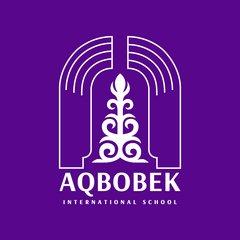 AQBOBEK» INTERNATIONAL SСHOOL