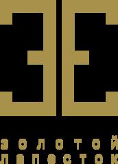 Золотой Лепесток