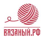 Гавриков Павел Владимирович