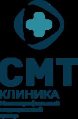 Многопрофильный медицинский центр СМТ-Клиника
