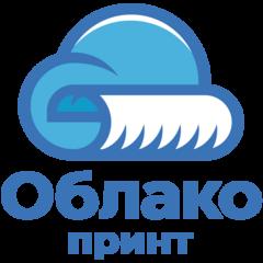 ОблакоПринт