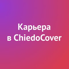 ChiedoCover