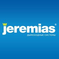 Еремиас Рус