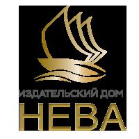 Издательский Дом Нева