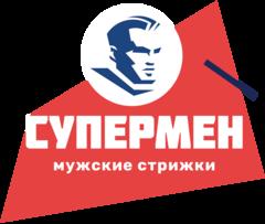 Мифтахов Фидан Фанавиевич