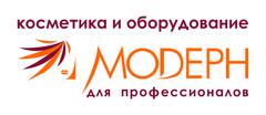 Сеть супермаркетов профессиональной косметики Модерн
