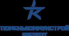 Институт Тюменькоммунстрой