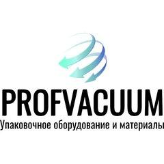 ПРОФВАКУУМ