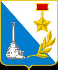Департамент Цифрового Развития Города Севастополя
