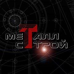 Металл-Строй