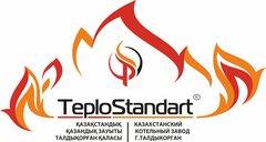 TeploStandart