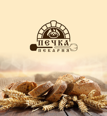 Печка-Пекарня
