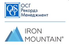 Iron Mountain (ОСГ Рекордз Менеджмент)