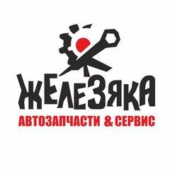 Черепанов Максим Анатольевич